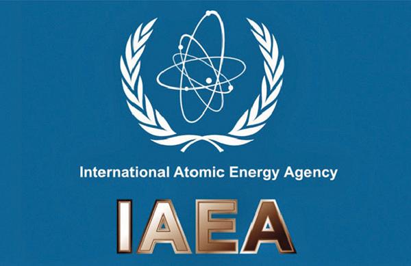 Organización Internacional de Energía Atómica.